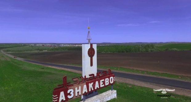 Азнакаевский межрегиональный Сабантуй в этом году примет представителей народов бассейна реки Ик