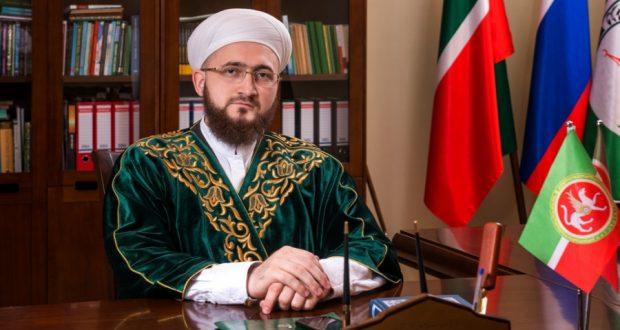 Congratulation of the Mufti of Tatarstan on Uraza-Bairam