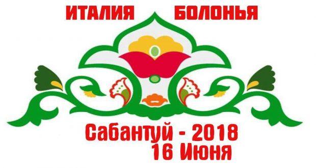 We invite to the Sabantuy Tatar Diaspora in Italy