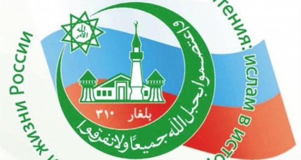«Ислам вистории исовременной жизни России» — В Челябинской области пройдут Расулевские чтения