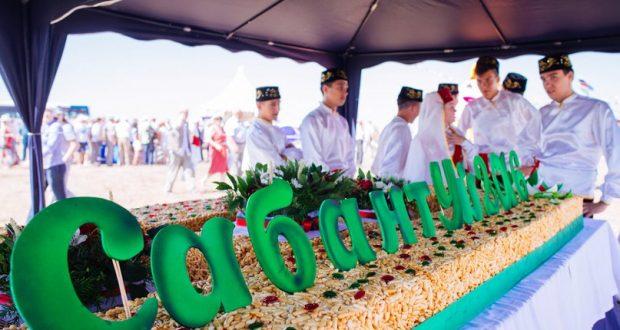 Конкурс «Сабантуй чәк-чәге» пройдет на областном Сабантуе в городе Троицке