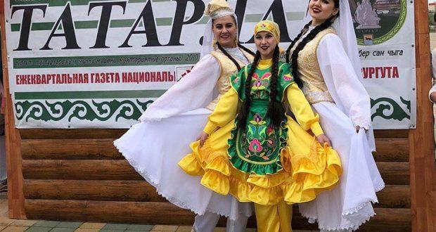 Сургут татарлары милли мәдәниятләр фестивалендә катнашты