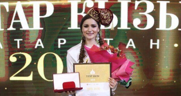 Татарстанның «Татар кызы-2018» үзе турында сөйли