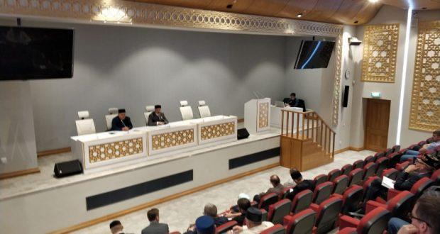 В Москве прошло совещание по подготовке праздника Ураза Байрам