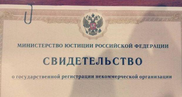 Омск өлкәсенең «Заман» татар мәдәни үзәге рәсми теркәлү узган