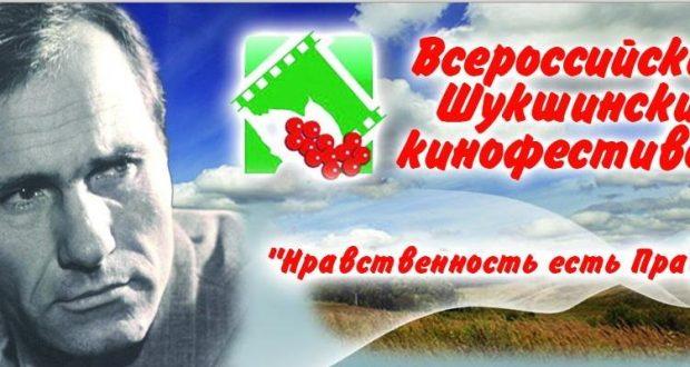 Фильм молодого татарстанского режиссера вошел в конкурсную программу XX Всероссийского Шукшинского кинофестиваля