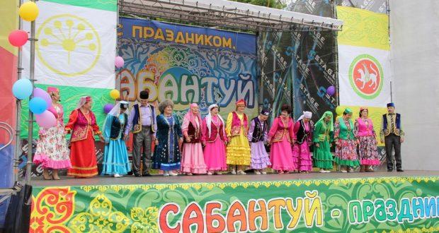 Сабантуй отпраздновали в городе Артём Приморского края