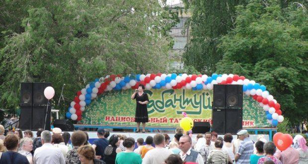 Сабантуй в Сызрани пройдет 28 июля в общегородском масштабе