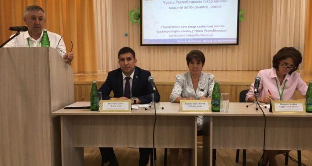 В Татарстане проходит Всероссийский съезд учителей татарского языка и литературы