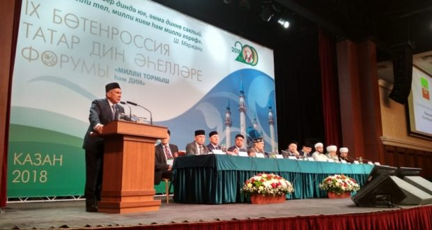 Rustam Minnikhanov: Problems of preserving the language, traditions can be solved only through religion