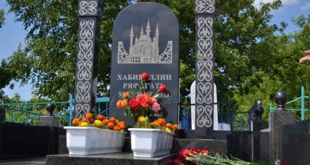 В Старокулаткинском районе состоялись мероприятие в память о Герое России
