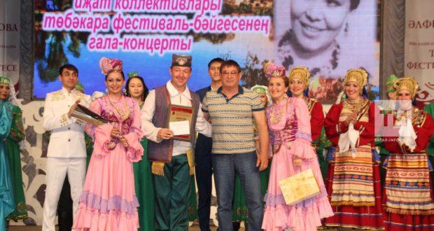 Әлфия Авзалова исемендәге I Халыкара фестивале үтте