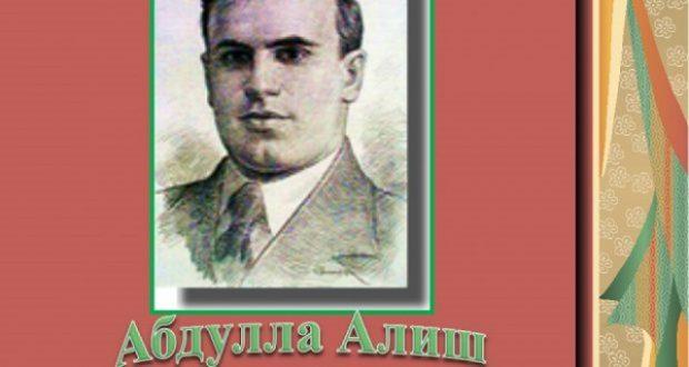 Абдулла Алиш исемендәге әдәби премиягә әсәрләр кабул ителә