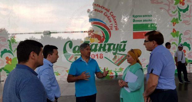 Милли Шура рәисе Курган өлкәсендә IX Бөтенроссия авыл Сабантуе мәйданының әзерлек дәрәҗәсе белән танышты