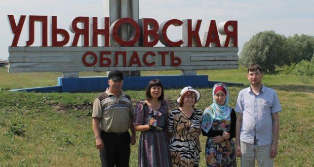 Ученые изучили национально-культурное наследие татар проживающего на территории Ульяновской области