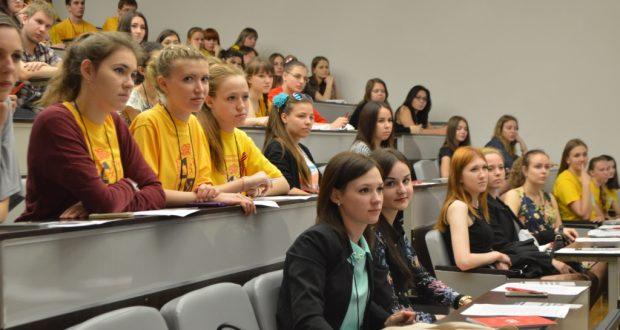 Форум студентов, обучающихся за пределами Республики Татарстан