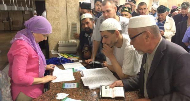 Началась регистрация IX Всероссийского Форума татарских религиозных деятелей
