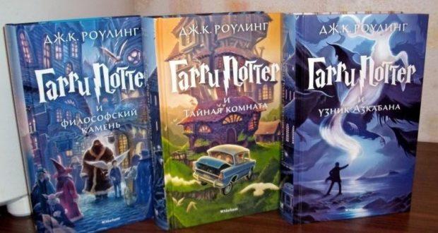 Татарский перевод второго и третьего романов о Гарри Поттере презентуют в августе
