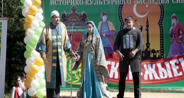 Международный фестиваль историко-культурного наследия сибирских татар «Искер-жыен»