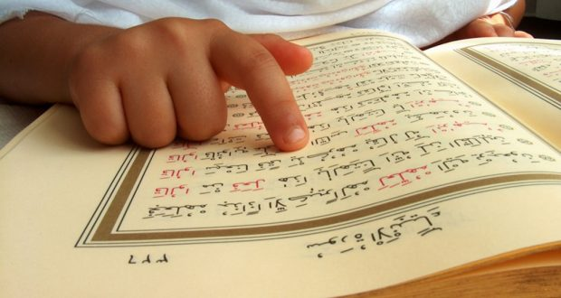 В Уфе в конкурсе чтецов Корана приняли участие 150 детей