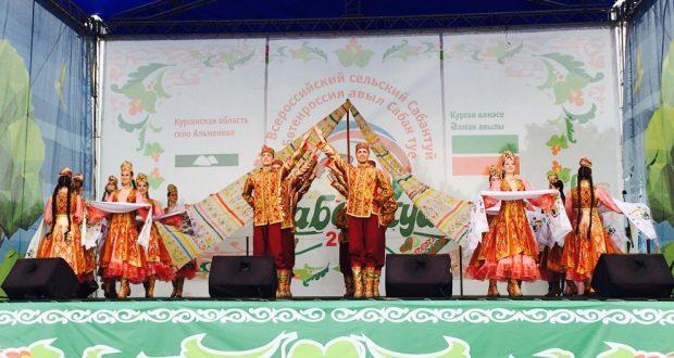 Курган өлкәсендә Бөтенроссия авыл Сабан туе алдыннан Татарстан артистлары концерт куйды