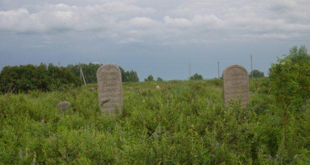 Курган татарлары тарихы