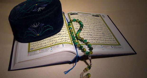 Ялта һәм Алуштада ислам нигезләре курслары оештырыла