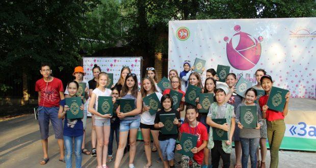 Нацбиблиотека РТ провела әдәби-мәдәни квест для детей из 23 регионов России,ОАЭ и Казахстана