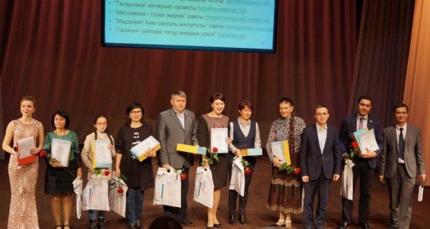 Татар интернет-проект авторларын «Белем җәүһәрләре» дөньякүләм бәйгесендә катнашырырга чакыралар