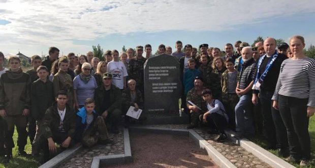 На Невском пятачке работает поисковой отряд из Татарстана