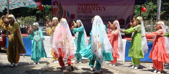 Полномочное представительство РТ в Турецкой Республике выражает благодарность за поддержку в проведении Сабантуя