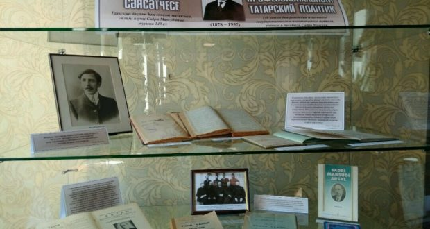 Садри Максуди — беренче профессиональ татар сәясәтчесе