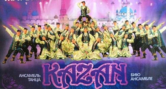 В Республике Узбекистан вновь состоятся концерты российского ансамбля танца «Казань»