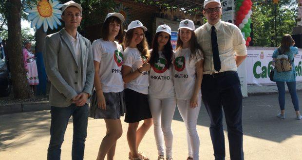 Активисты РНКАТНО примут участие в молодежном форуме «Высота»