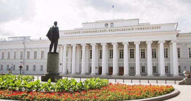 Клуб выпускников КФУ может появиться в Казахстане