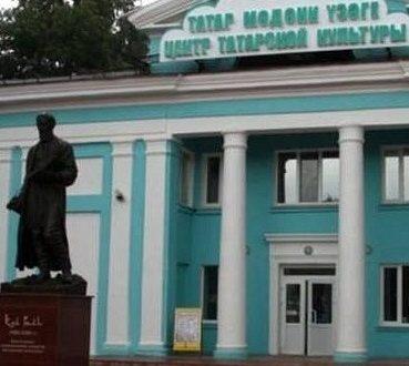 День открытых дверей в Центре татарской культуры