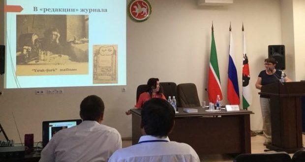 «Ерак Шәрек»: яркая, но короткая жизнь татарского журнала в Харбине