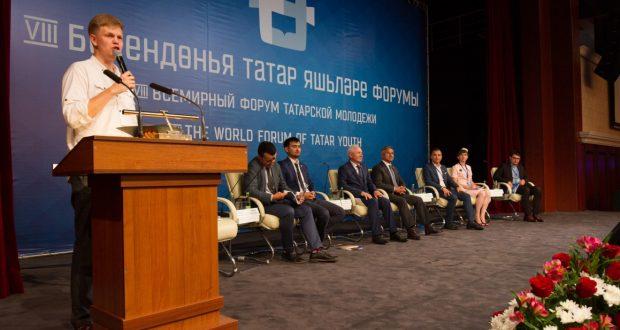 Татарская молодежь предложила создать стипендиальный фонд для детей, выбравших в качестве родного языка татарский