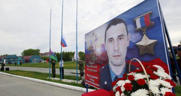 В память о герое России Тимуре Мухутдинове состоится Всероссийский турнир по боксу в Тюмени