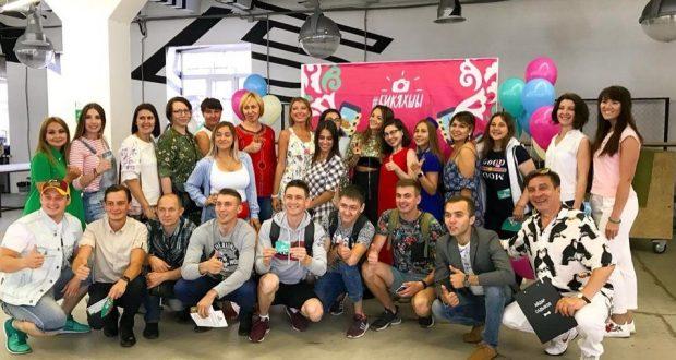 Популярные блогеры отправятся в тур по Татарстану и расскажут о конкурсе #БикЯхшы