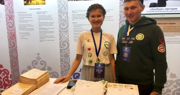 Tatar youth presented its projects at the World Forum in Kazan