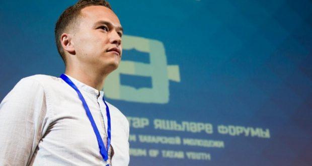 «Татарская молодежь активна, и это помогает в формировании общественного мнения»