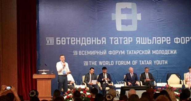 Казанда сигезенче тапкыр Бөтендөнья татар яшьләре форумы узды