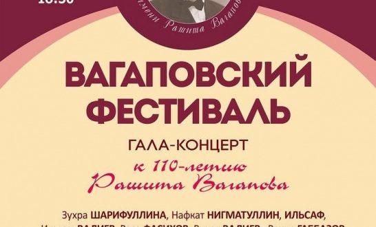 In Ulyanovsk international festival of Tatar songs to take place