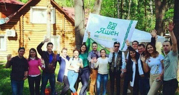 Екатеринбург һәм Свердловск өлкәсе татарларының «Яшен» оешмасы 11 яшьлеген билгеләп үтә