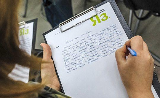 Минобрнауки закроет олимпиаду по родным языкам республик, которую проводил КФУ