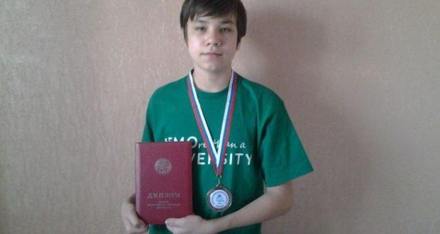 Татарстан укучысы Рамазан Рәхмәтуллин Халыкара олимпиадада алтын медаль яулады
