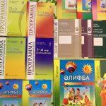 Президент РТ призвал продолжить совершенствование подходов к изучению государственных языков