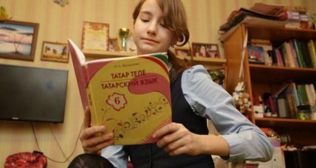 В Казани пройдут бесплатные курсы татарского языка