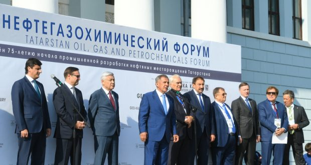 The conference of the Tatarstan Oil and Gas and Chemical Forum is attended by 500 delegates from eight countries
